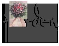 Jarden Florist